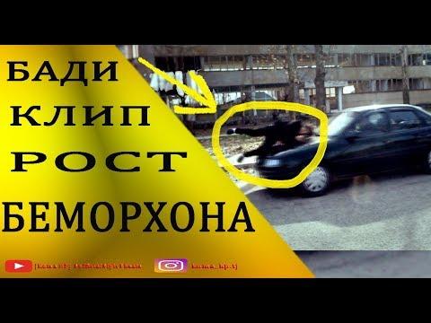 Клип/ 2015 [Koma HP] - Хаети харсемон