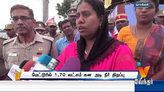 News Morning 7.00 am (16/08/2018)