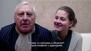 Документальный фильм «Алфавит Гринуэя» (2017)
