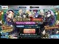 [FGO JP] 3rd Anniversary | Guaranteed SSR Banner!! + Skadi Rolls