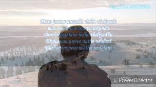 E Kshanam lo Nuvve pakkana Undalantu song lyrics...
