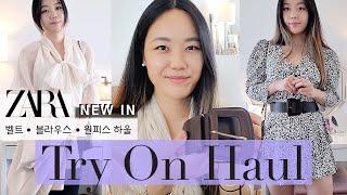 ZARA Try On Haul Under $50/오만원…