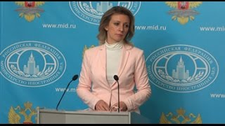 Расследование авиакатастрофы на Донбассе политизировано - МИД РФ(http://www.vestikavkaza.ru/video/, 2016-04-22T12:49:44.000Z)