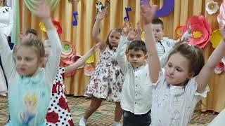 """Танец """"До Ре Ми"""""""