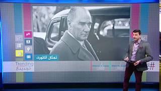 هل قام مصريان بالإساءة لتمثال أتاتورك في تركيا؟