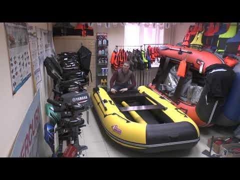 ANGLER 335 XL. Супер Лодка! Англер 335