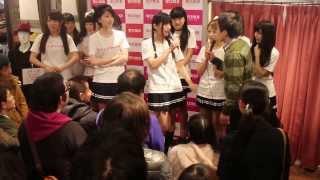 http://www.womb-store.jp/fs/womb/tshirt_cutsew/AP-001 アキシブproje...