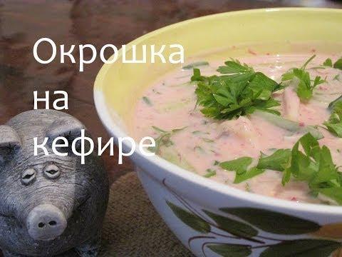 Суппюре из запеченных овощей