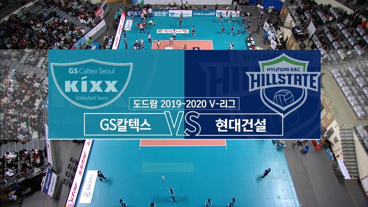 South Korea Women S V League 2019 2020 Page 18 Worldwide Volleyball Inside Volleycountry