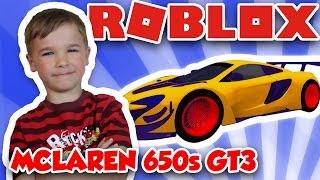 MY NEW COOL SUPERCAR MCLAREN 650s GT3 in ROBLOX VEHICLE SIMULATOR | DRAG RACES | CAR STUNTS