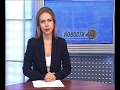 Новости Новосибирска на канале НСК 49 Эфир 30 01 17 mp3
