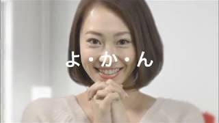 【中村果生莉】アメニティーズ よ・か・ん 2018_04 中村果生莉 動画 24