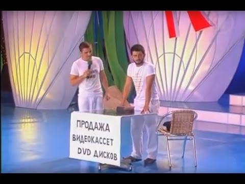 КВН Михаил Галустян продает DVD. Лучшее