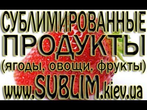 Банан сушеный, вяленый - купить, Киев, Украина, продажа