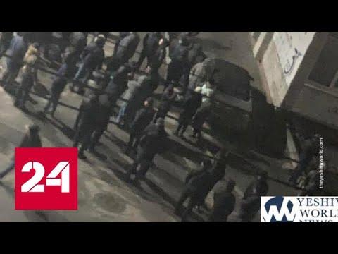 У могилы раввина Нахмана на Украине устроили массовое избиение евреев - Россия 24