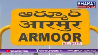 Armoor Municipality Record | 2017-2018లో 100% ఇంటి పన్ను వసూలు | Bharattoday