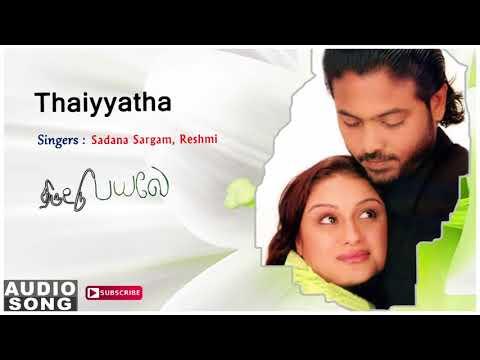 Thiruttu Payale - Thaiyaththaa Thaiyaththaa Song   Thiruttu Payale songs   Bharathwaj songs