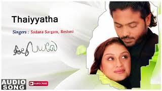 Thiruttu Payale - Thaiyaththaa Thaiyaththaa Song | Thiruttu Payale songs | Bharathwaj songs