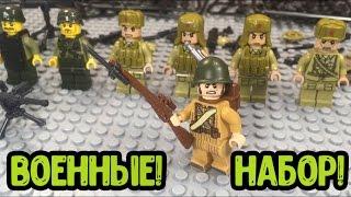 Новые СОВЕТСКИЕ китайские военные!! (Обзор набора!)
