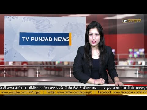 Punjabi NEWS | 11 June 2018 | TV Punjab