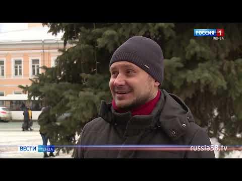 «Патриоты великой страны» отправились в соцмарафон по районам Пензенской области