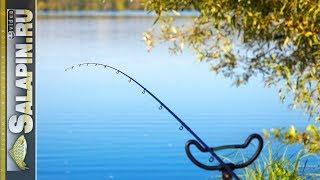 Как правильно ставить фидер на рыбалке? [salapinru]