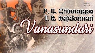 Vanasundari (1951) Full Movie | Classic Tamil Films by MOVIES HERITAGE