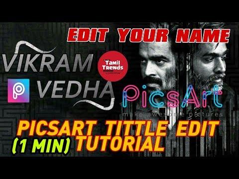 Vikram Vedha | EDIT YOUR ÑAME LIKE VIKRAM VEDHA IN PICSART