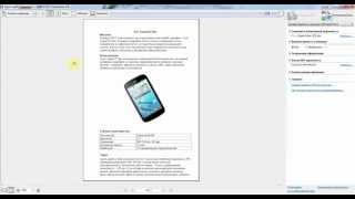 Урок 3 - Способы разметки страницы PDF Transformer