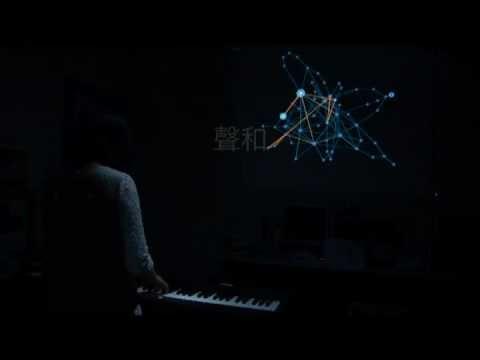 《聲和》Harmony Graph, the Installation 作品介紹