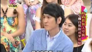 美!少女聖典時尚彩妝大聖戰.