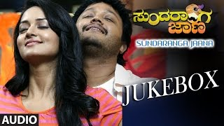 Sundaranga Jaana Movie Songs Jukebox | Ganesh, Shanvi Srivastava, B.Ajaneesh Loknath, Ramesh Aravind