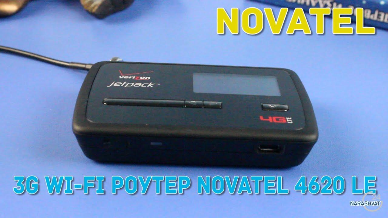 Аккумуляторы для wifi роутеров купить по лучшей цене!. ✓гарантия ✓опт и розница ✈ доставка по украине ☎ +380 (99) 444-58-33.