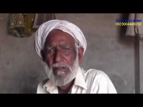 Punjab Partition 1947 Story, Pind Maujgarh, District Firozpur