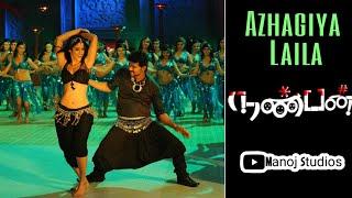 Azhagiya Laila   Thalapathy Vijay Version   Remix Video Song   Ullathai Allitha   Ileana   Nanban HD
