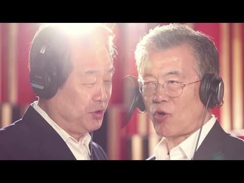 [M/V] Various Artists - One Dream One Korea (Original Ver.)