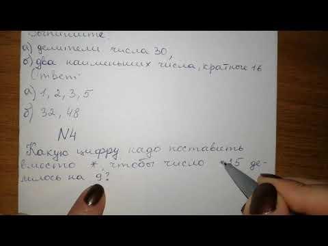 №4 Контрольная работа - 2 по Математике 5 класс 2 четверть. Выражения. Уравнения