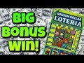 BIG WIN! FIRST ONE OF 2019! $20 MILLION DOLLAR LOTERIA TEXAS LOTTERY