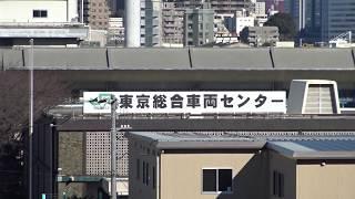 東急大井町線の高架ホームから見たJR東日本の東京車両センター