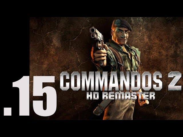 Commandos 2, cap 15: La muerte blanca (Parte 3)