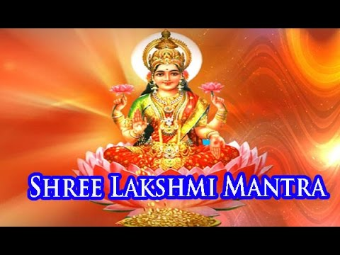 Shree Lakshmi Mantra | व्यापार वृद्धि लक्ष्मी मंत्र | Mantra For A Superb Business thumbnail
