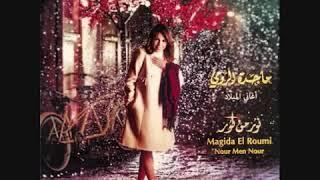 Lagu natal b.arab