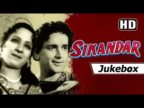 Sikandar 1941 Songs | Prithviraj Kapoor - Sohrab Modi - Zahur Raja | Old Hindi Songs (HD)