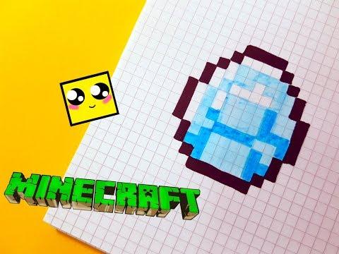 Как нарисовать алмаз по клеточкам