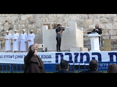Breaking: Dedication of the Stone Altar 3rd Temple Holy Land Raw Footage