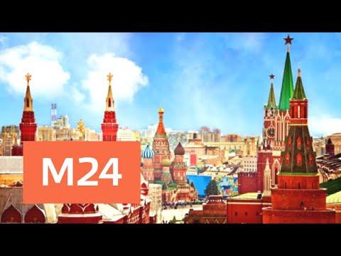 """""""Утро"""": какой будет погода на майские праздники - Москва 24"""