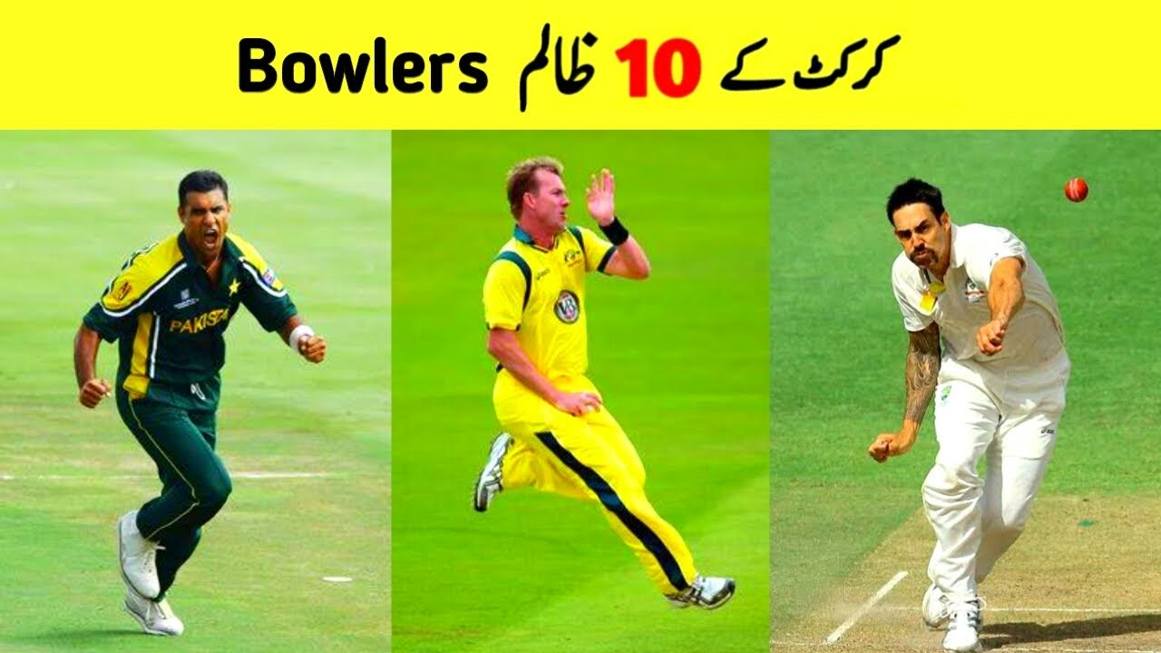 "Top 10 Dangerous Bowlers in world Cricket "" All Time """