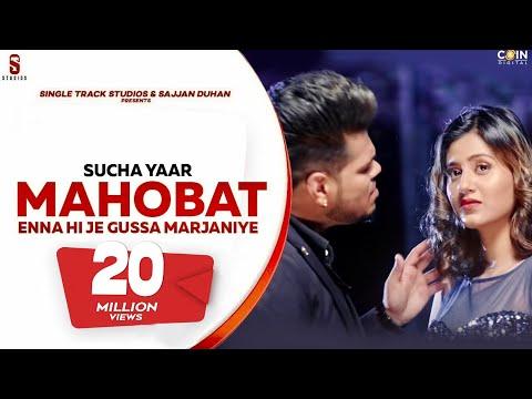 New Punjabi Songs 2021 | Mohabat (Enna Hi Je Gussa Marjaniye} Sucha Yaar Ft. Anjali Arora | Latest