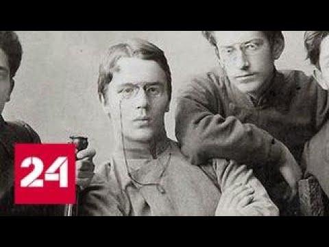 Революция. Западня для России. Фильм 2-й. Часть первая - Россия 24
