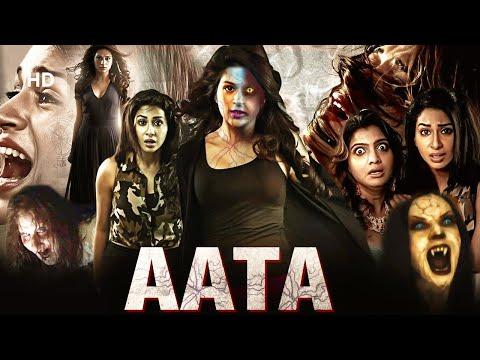 Aata - Full Hindi Movie   Shraddha Das   Super Hit Hindi Dubbed Movie   Horror Movie